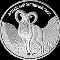 Tigran Ghazaryan