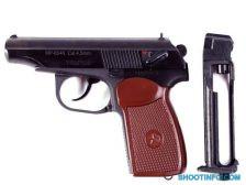 5814_pnevmaticheskiy-pistolet-baik